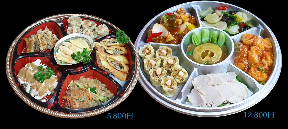 軽井沢の中華おせち、オードブルセットはキッチンシェンにおまかせ