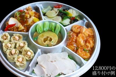 東信地区の中華料理店キッチンシェンのおせち料理